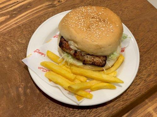 Chicken Steak Sandwich