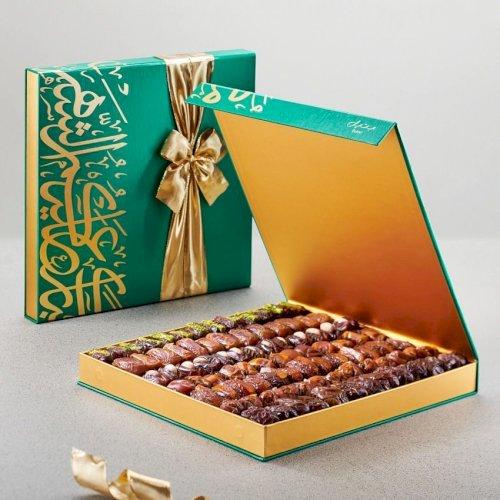 Ramadan Kareem Aida Extra Large