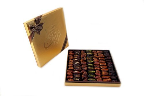 Ramadan Kareem Gold Large