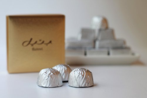 Wrapped Chocolate - Salted Caramel